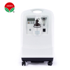 Medical Equipment Oxygen Concentrator Portable Oxygen Generator for Oxygen Therapy