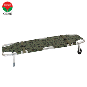 YXH-1EL Folding Stretcher